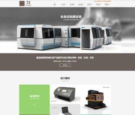 苏州甲午工业产品设计有限公司官网