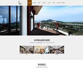 苏州西江月空间设计有限公司