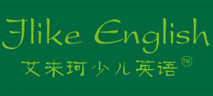 艾莱珂少儿英语